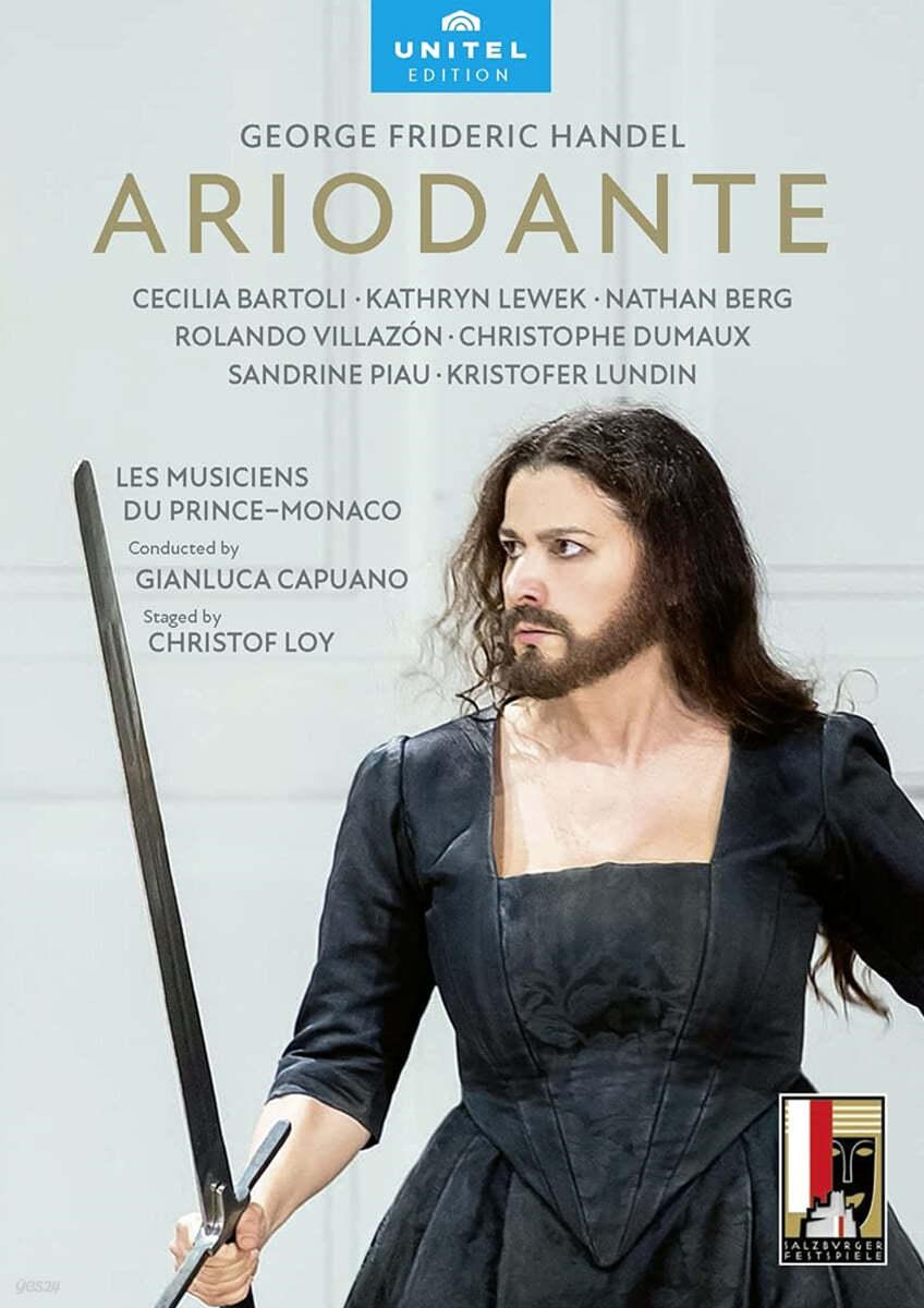 Gianluca Capuano 헨델: 오페라 '아리오단테' (Handel: Ariodante)