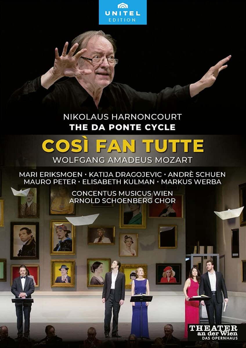 Nikolaus Harnoncourt 모차르트: 오페라 '코지 판 투테' (Mozart: Cosi fan tutte)