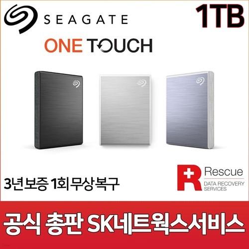 씨게이트 FAST One Touch 외장SSD 1TB [Seagate...
