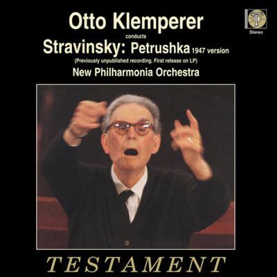 Otto Klemperer 스트라빈스키: 페트루슈카 (Stravinsky: Petrushka) [LP]
