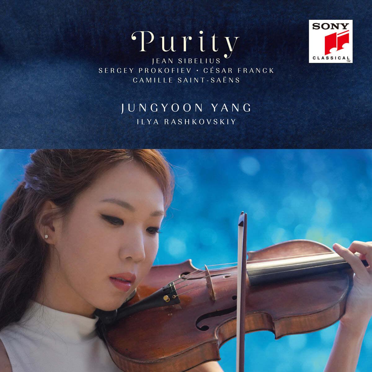 양정윤 - 바이올린 연주집 '순수' (Purity)