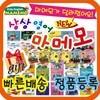 New 마메모 86종+디지털북125종