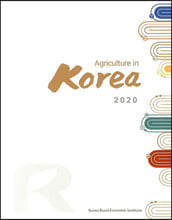 Agriculture in Korea 2020