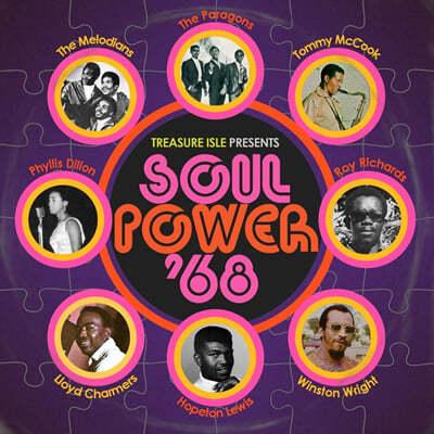 레게 음악 모음 - 소울 파워 '68 (Soul Power '68)