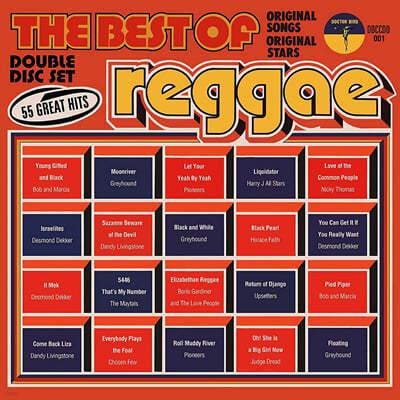 레게 음악 컴필레이션 (The Best Of Reggae)