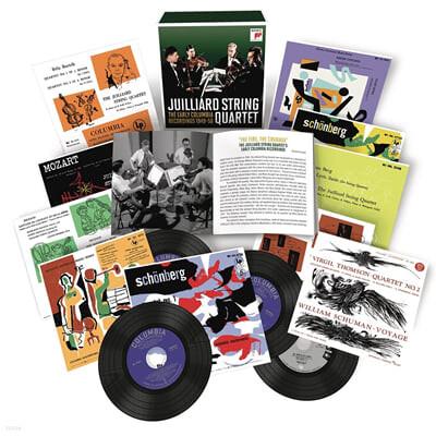 줄리어드 현악 사중주단 콜롬비아 초기 녹음 모음집 (Juilliard String Quartet - The Early Columbia Recordings 1949-1956)