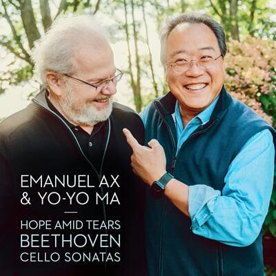 Yo-Yo Ma / Emanuel Ax 베토벤: 첼로 소나타 전곡집 (Beethoven: Complete Cello Sonatas)
