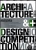 설계경기 A&C (격월간) : 149호 [2021]