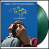 O.S.T. - Call Me By Your Name (콜 미 바이 유어 네임) (Soundtrack)(Ltd)(180g Gatefold Colored 2LP+Poster)