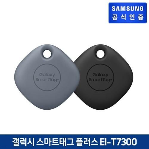 갤럭시 스마트태그 플러스 EI-T7300 위치추적기
