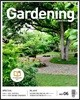 가드닝 Gardening (월간) : 6월 [2021]