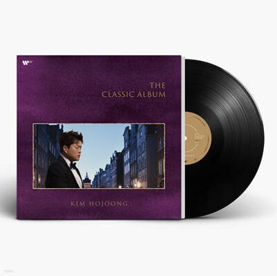 김호중 - The Classic Album [LP]