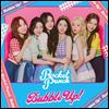 로켓펀치 (Rocket Punch) - Bubble Up! (CD+DVD) (초회한정반 A)