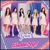 로켓펀치 (Rocket Punch) - Bubble Up! (CD)