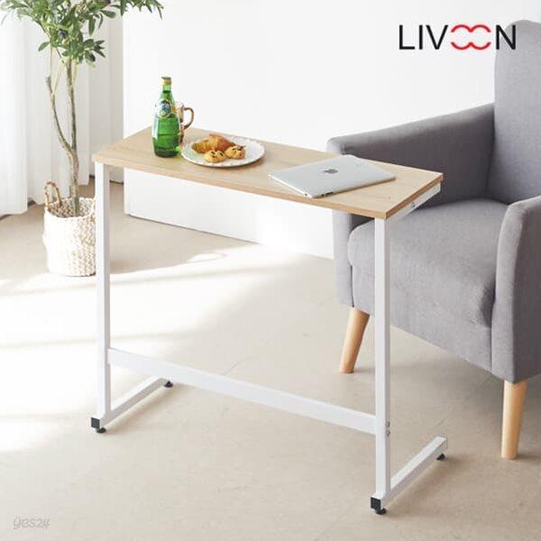 리브온(LIVOON) 위더 사이드 테이블