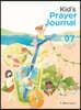 어린이 기도수첩 초등부 영어 (월간) : 7월 [2021]