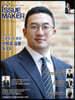 이슈메이커 ISSUE MAKER (월간) : 6월 [2021]