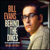 Bill Evans - Behind The Dikes - The 1969 Netherlands Recordings (2CD)