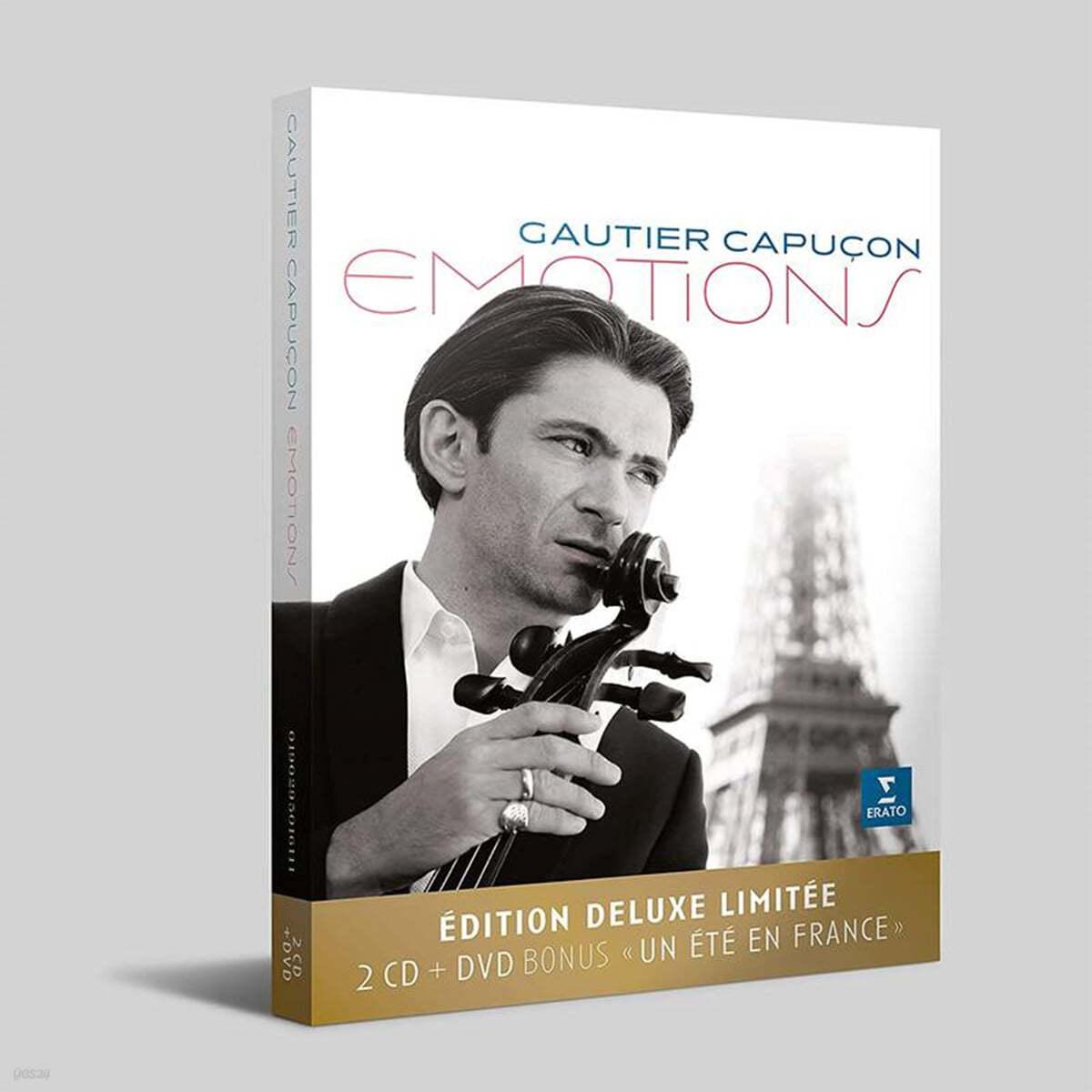 Gautier Capucon 고티에 카퓌송 첼로 소품집 (Emotions) [2CD+DVD]