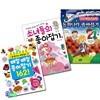 신비한 동화나라 종이접기+매일매일 종이접기162+소녀들의 종이접기 세트/전3권