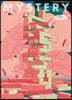 계간 미스터리 (계간) : 여름호 [2021] (큰글씨책)