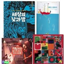 레베카의 작은극장+알파벳+바다이야기+세상의 낮과 밤 세트/전4권/더 콜렉션 시리즈