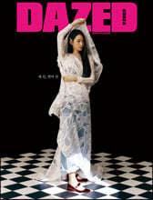 데이즈드 앤 컨퓨즈드 코리아 Dazed & Confused Korea C형 (월간) : 7월 [2021]
