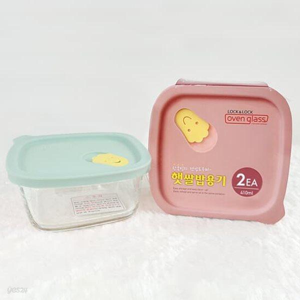 락앤락 오븐글라스 햇쌀밥용기 410ml 2개 1세트 LLG502S2