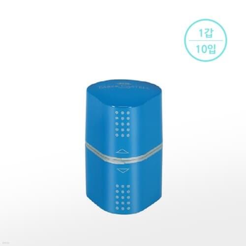 [파버카스텔] 연필깎이 그립2001 183801 (블루)