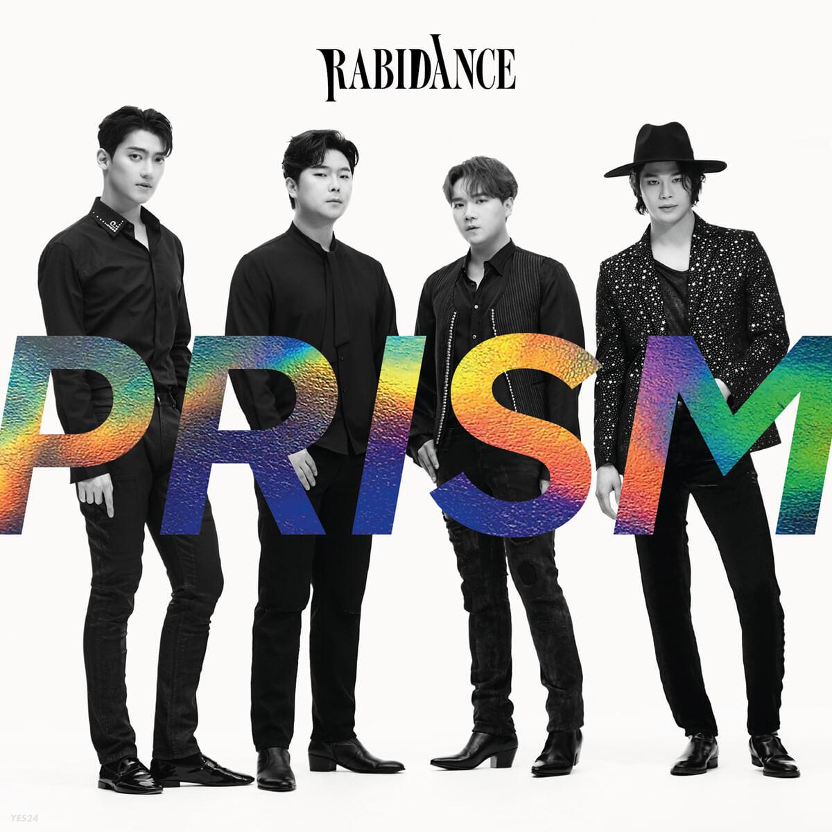 라비던스 (RabidAnce) - 미니 1집: 프리즘