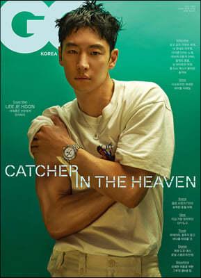 GQ KOREA 지큐 코리아 A형 (월간) : 7월 [2021]
