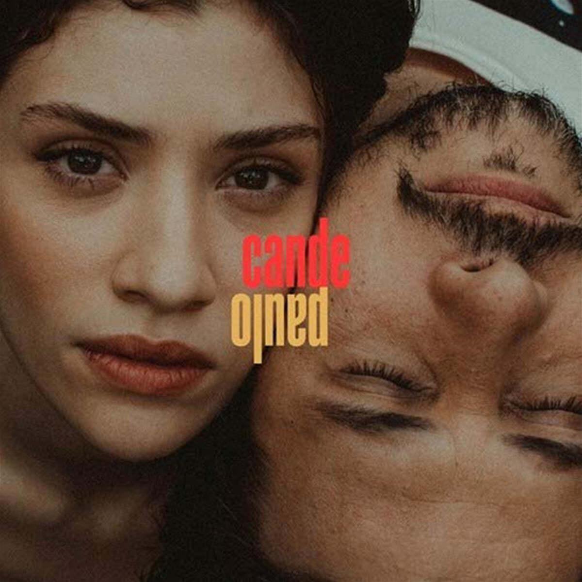 Cande Y Paulo (캔드 앤 파울로) - 1집 Cande y Paulo