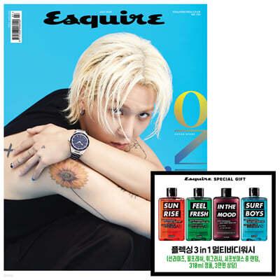 ESQUIRE 에스콰이어 C형 (월간) : 7월 [2021]