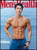 맨즈헬스 Men's Health 한국판 A형 (월간) : 7월 [2021]