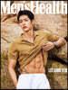 맨즈헬스 Men's Health 한국판 B형 (월간) : 7월 [2021]