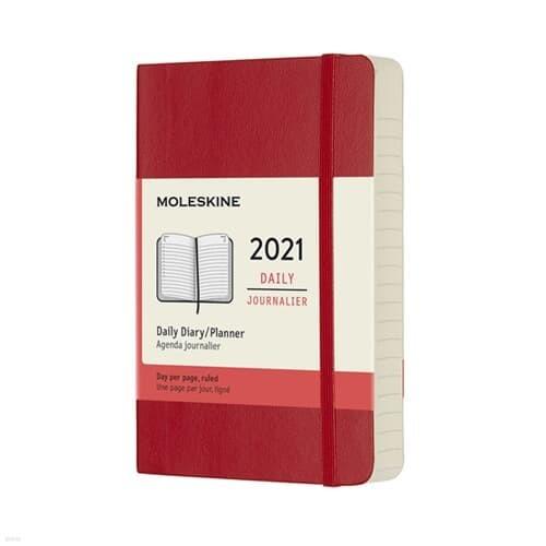 [몰스킨] 2021 데일리 스칼렛레드 소프트 P