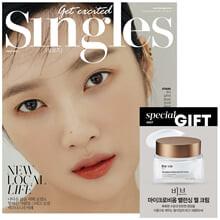 Singles 싱글즈 A형 (월간) : 7월 [2021]
