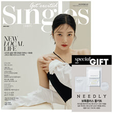 Singles 싱글즈 B형 (월간) : 7월 [2021]