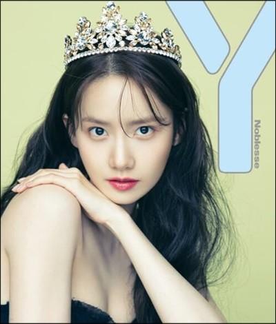 Y 매거진 (계간) : VOL.2 / 여름호 [2021] A형