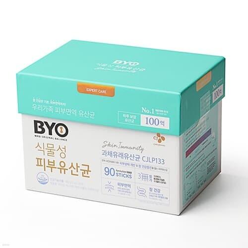 [바이오] 식물성 피부유산균 (2g x 90포)