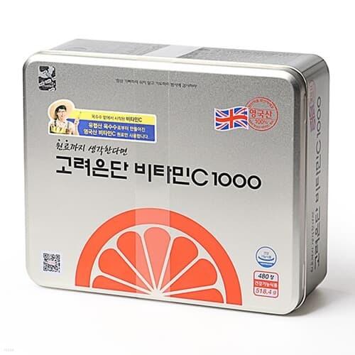 [고려은단] 비타민C 1000 (1080mg x 480정)