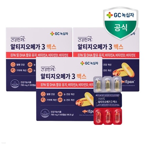 GC녹십자 건강한가 알티지오메가3맥스 60캡슐 X 3박스