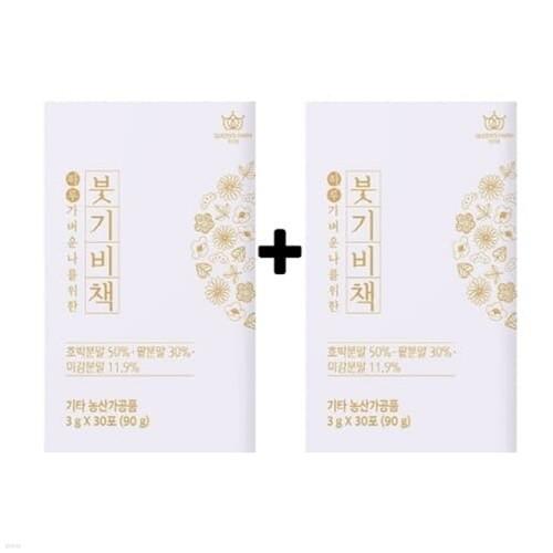 [퀸즈팜] 붓기비책 2박스(2개월)