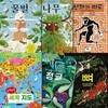 풀빛 지식 아이 빅북 시리즈세트/전6권/뼈.구석구석세계지도.꿀벌.나무.정글.신화와미로