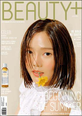 BEAUTY+ 뷰티쁠 B형 (월간) : 7월 [2021년]