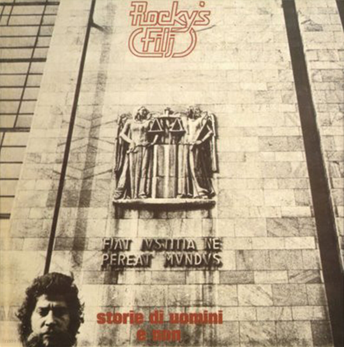 Rocky's Filj (로키즈 필제이) - Storie Di Uomini E Non [LP]