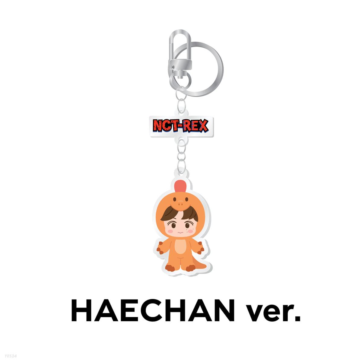 [HAECHAN] ACRYLIC KEY RING - NCT DREAM X PINKFONG