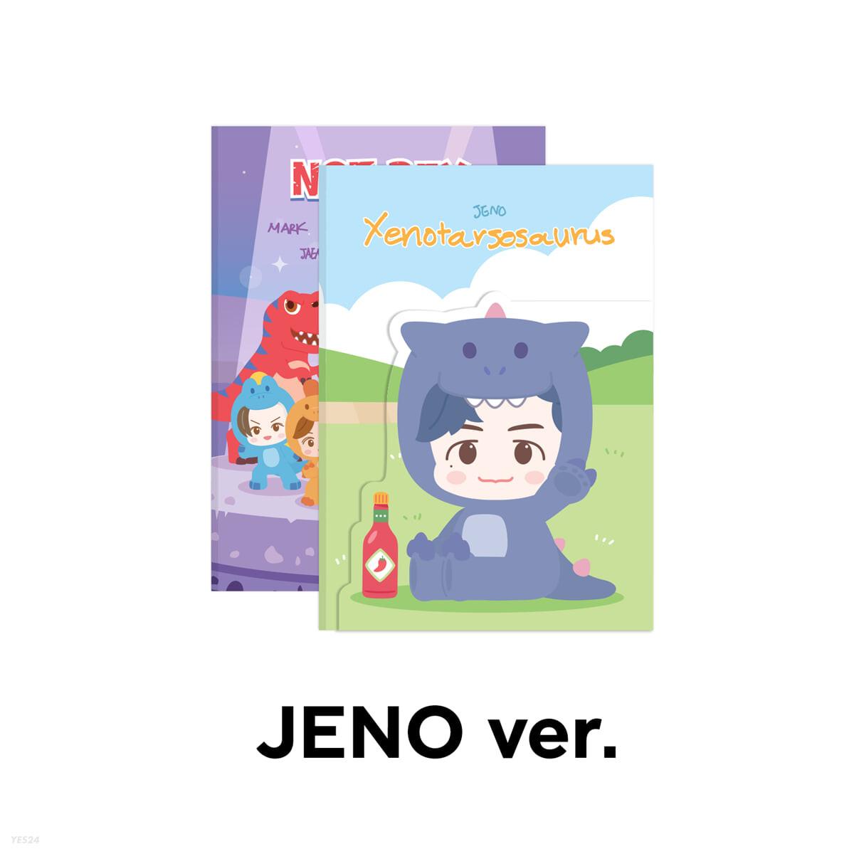 [JENO] NOTE SET - NCT DREAM X PINKFONG