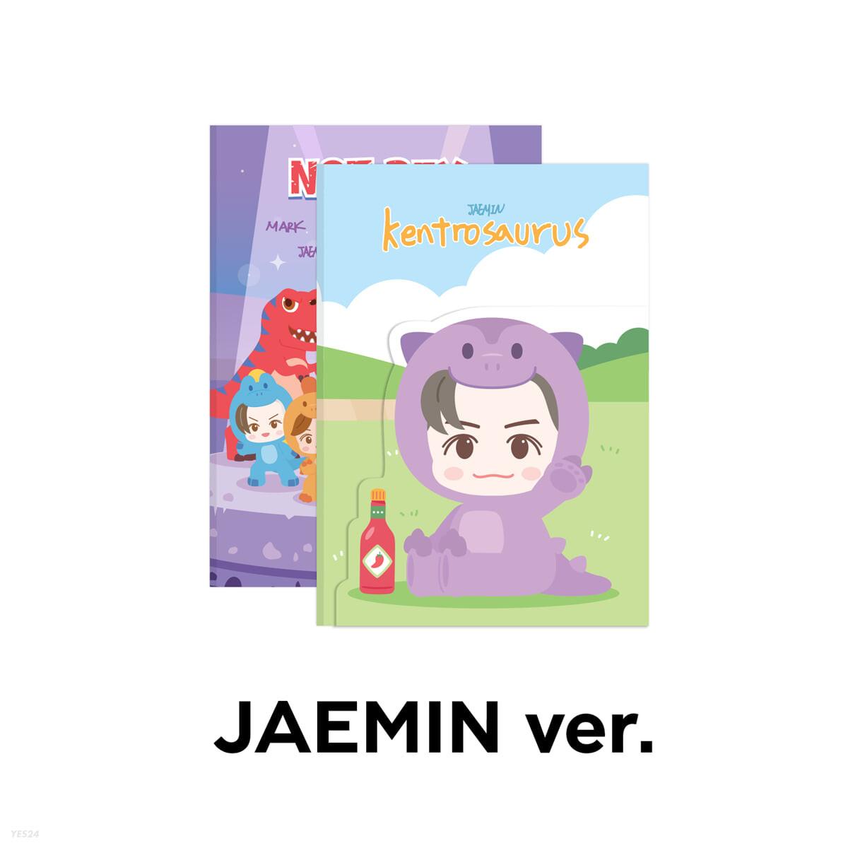 [JAEMIN] NOTE SET - NCT DREAM X PINKFONG