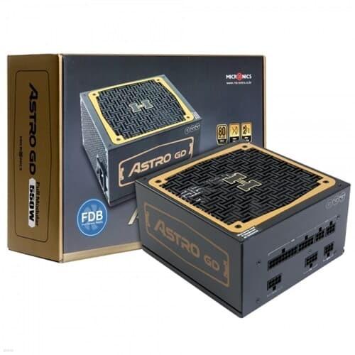 마이크로닉스 ASTRO GD 550W 80PLUS GOLD 풀모듈러FDB